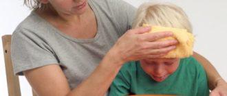 Чем помочь ребенку при рвоте
