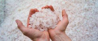 Вывести соли из организма народными средствами