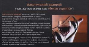 Как можно отойти от пьянки