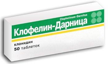 Клофелин от давления